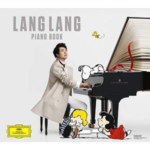 ピアノ・ブック SHM-CD|netshop-ito