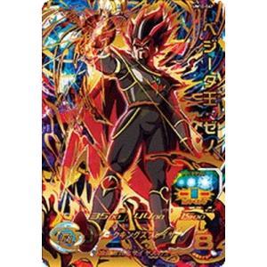 スーパードラゴンボールヒーローズ UM10-047 ベジータ王:ゼノ UR