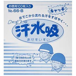 TOYO 汗水吸 100枚入り No.66-B 汗取りシート|netshop-ito