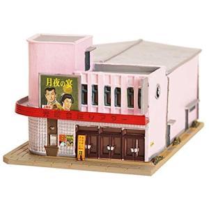 トミーテック ジオコレ 建物コレクション 038-2 劇場2 ジオラマ用品|netshop-ito