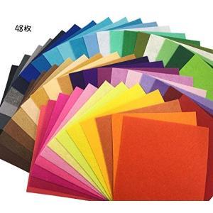 48枚 カラー フェルト 生地 クラフト DIY手芸用 サイズが選べる カットフェルト 1mm厚 48色セット (20cm x 20cm)|netshop-ito