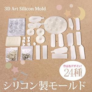 ヒマラヤ レジン型 シリコンモールド ソフトモールド 24種類 シリコン型 丸 猫耳 ドロップ 雫 モー|netshop-ito