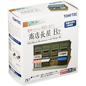 トミーテック ジオコレ 建物コレクション 055-2 商店長屋B2 ジオラマ用品|netshop-ito