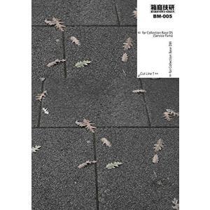 ベースシート BM-005 廃墟セットA用|netshop-ito