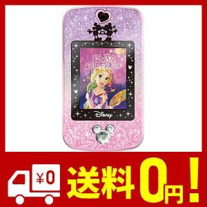 ディズニーキャラクターズ Magical Me pod (マジカルミーポッド) パープル&ピンク|netshop-kadoyoriya