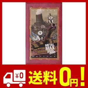 METAL MAX Xeno Reborn(メタルマックスゼノ リボーン) Limited Edition -Switch netshop-kadoyoriya