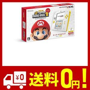 ニンテンドー2DS スーパーマリオパック【ホワイト×イエロー】 netshop-kadoyoriya