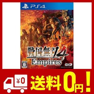 戦国無双4 Empires - PS4|netshop-kadoyoriya