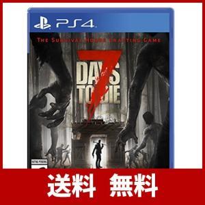 7 Days to Die (輸入版:北米) - PS4 [並行輸入品] netshop-kadoyoriya