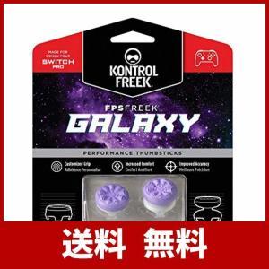 KontrolFreek FPSフリーク Galaxy for Nintendo Switch Pro Controller netshop-kadoyoriya