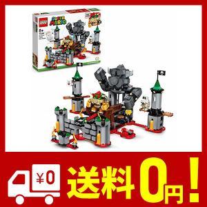 レゴ(LEGO) スーパーマリオ けっせんクッパ城! チャレンジ 71369|netshop-kadoyoriya