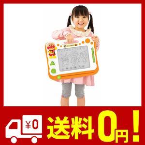 アンパンマン 天才脳らくがき教室|netshop-kadoyoriya
