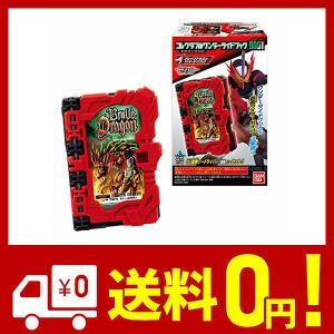 コレクタブルワンダーライドブックSG01(8個入) 食玩・清涼菓子 (仮面ライダーセイバー)