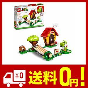 レゴ(LEGO) スーパーマリオ ヨッシー と マリオハウス 71367|netshop-kadoyoriya