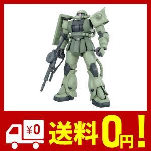 MG 1/100 MS-06F ザクII Ver.2.0 (機動戦士ガンダム) netshop-kadoyoriya