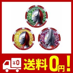 ウルトラマンZ DXウルトラメダル ウルトラレジェンドセット02|netshop-kadoyoriya