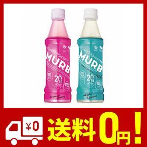 【MURB+MURB Lush】プロテイン ウォーター マーブ + マーブラッシュ 国内製造[タンパク質20g 脂質0g 人工甘味料不使用 乳化剤不使|netshop-kadoyoriya