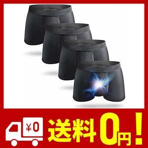 【磁気パンツ PREMIUM】増大パンツ ボクサーパンツ メンズ 4枚組 男性用下着 3L(日本サイズL.サイズ表参照) netshop-kadoyoriya