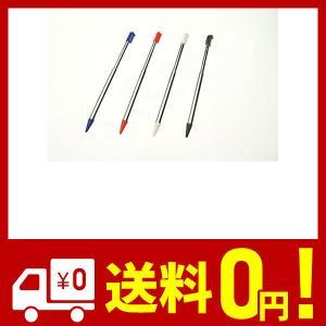 任天堂 3DS用 伸縮 タッチペン 4本セット netshop-kadoyoriya