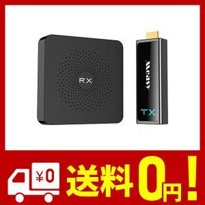 W2H MINI IIワイヤレスHDMIトランスミッターとレシーバーHDMIエクステンダー最大30M / 100Feet To Stream 1080 netshop-kadoyoriya