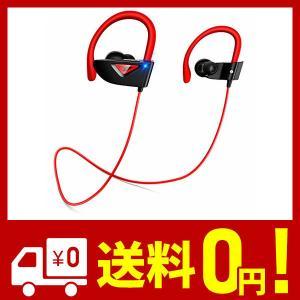 【進化版】 Bluetooth イヤホン スポーツ用 Bluetooth 5.0 低音重視 18時間連続再生 軽量 ワイヤレスイヤホン ノイズキャンセ netshop-kadoyoriya