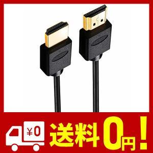Hanwha HDMIケーブル 10m 細線 5.5mm Ver2.0b スリム ハイスピード 8K 4K 2K対応 UMA-HDMI100 netshop-kadoyoriya