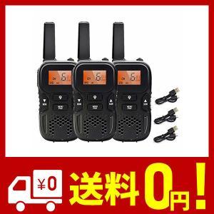 特定小電力トランシーバー 3台セット TRH R8 省電力 多機能 USB充電式無線機 小型軽量 VOXハンズフリー機能 1対多交信可能です 免許・資 netshop-kadoyoriya