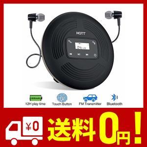 HOTT CD903TF ポータブルCDプレーヤー 充電式 Bluetooth FMトランスミッター搭載 ステレオヘッドホン付 旅行や運転に適用 耐衝 netshop-kadoyoriya