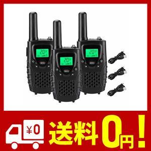 トランシーバー, 特定小電力トランシーバー 3台セット 充電式, USBケーブル付属 T38 省電力 無線機トランシーバー, 免許・資格不要で使用でき netshop-kadoyoriya