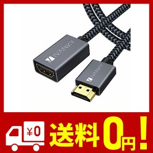 iVANKY HDMI 延長 ケーブル 2.0 (2M/4K@60Hz/オス−メス)ハイスピード TV Stick PS4 Oculus Rift N netshop-kadoyoriya