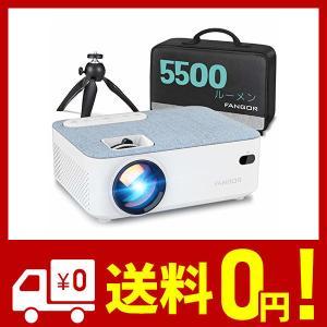 FANGOR 小型プロジェクター 5500ルーメン Bluetooth 【三年保証】内蔵スピーカー 最大1920X1080対応 スマホ/タブレット/パ netshop-kadoyoriya