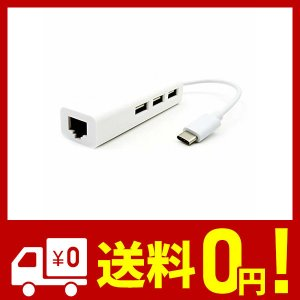 waves USB 3.1 Type-C USB2.0 HUB 3口 + RJ45 有線 LAN 変換アダプタ 10 / 100Mbps Window|netshop-kadoyoriya