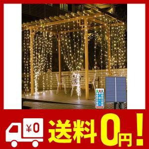 V-Dank LED ソーラー イルミネーション ライト 電飾 クリスマス 飾り ライト ソーラー カーテンライト タイマー機能 リモコン制御 明るさ netshop-kadoyoriya