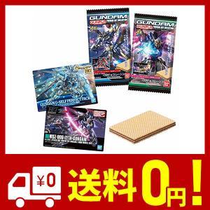 GUNDAMガンプラパッケージアートコレクション チョコウエハース6 (20個入) 食玩・準チョコレート (ガンダムシリーズ) netshop-kadoyoriya