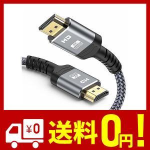 hdmi ケーブル 2M 4k 60hz hdmi 2.0規格 Apple TV,Fire TV Stick,PS4/3,Xbox, Nintendo netshop-kadoyoriya