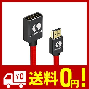 LINKINPERK HDMI延長ケーブル男性、女性、Blu-Ray、Xbox PS4、PC用、サポート4K 3D HDR 赤色HDMI延長ケーブル netshop-kadoyoriya