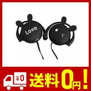 KN313ウサギ耳 イヤホン 子供用イヤフォン・ヘッドホン 3.5 mm有線ヘッドセット マイク付き 柔らか 軽量 耐久 ギフト 持ち易い 携帯電話/ netshop-kadoyoriya