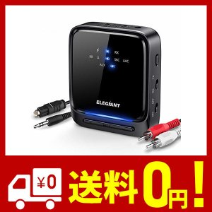 Bluetooth トランスミッター 光ファイバー端子 レシーバー ELEGIANT 光デジタル接続 受信機 送信機 ブルートゥース aptx-LL低 netshop-kadoyoriya