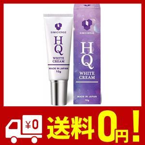 ハイドロキノン クリーム 高濃度 純ハイドロキノン4%配合 シミシェルジュ 日本製 10g|netshop-kadoyoriya