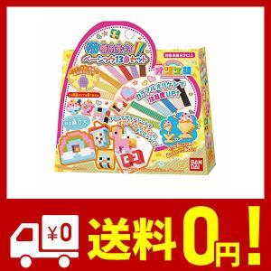 バンダイ オリケシ たっぷり遊べる! 専用素材 ベーシック13色セット|netshop-kadoyoriya