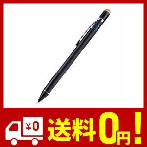 【改良版】 タッチペン 極細 スマートフォン タブレット スタイラスペン iPad iPhone Android対応 高感度 ツムツム 金属製 軽量 netshop-kadoyoriya