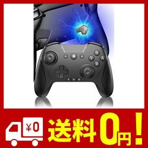 COWBOX プロ コントローラー スイッチ ライト Switch lite/Switch pro iphone ipad IOS13/14 スマホ netshop-kadoyoriya