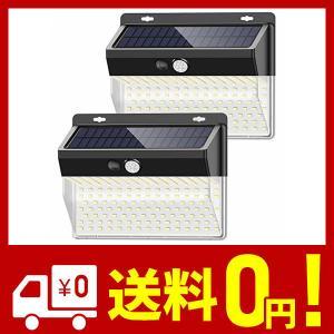 【2020高輝度最新・206LED・4面発光・10時間超長照明】センサーライト 屋外 ソーラーライト 人感センサー 300°照明範囲 3つ知能モード netshop-kadoyoriya