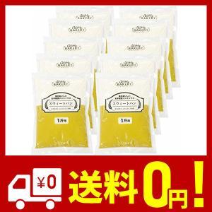シロカ×ニップン(日本製粉) 毎日おいしいパンミックス お手軽食パンミックス(1斤×10袋) スウィートパン SHB-MIX1290[ドライイースト付|netshop-kadoyoriya
