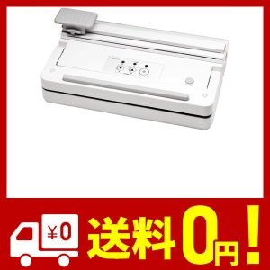 CCP 【BONABONAシリーズ】 真空パック器 セミプロタイプ <ロールカッター付き> ホワイト BZ-V34-WH netshop-kadoyoriya