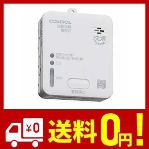 新コスモス電機 住宅用火災(煙式)・一酸化炭素警報機 快適ウォッチ SC-715T 【インフルエンザ予防】【熱中症予防】にも役立つ最新複合機。|netshop-kadoyoriya