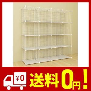 SIMPDIY 大容量 整理棚 本棚 ワイヤー収納ラック 組み立て式 衣類収納ボックス 便利な ワードローブ - 白(16ボックス)|netshop-kadoyoriya