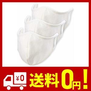 【布マスク】【綿100%】洗濯可【3枚セット】抗菌仕様 息がとても楽 快適立体 肌に優しい 選べる3サイズ (L)|netshop-kadoyoriya