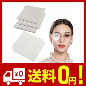 くもり止めクロス メガネ拭き 眼鏡ふきクロス くもり止め くもらない 汚れ落とし マイクロファイバー 界面活性剤 グレー 5枚 netshop-kadoyoriya