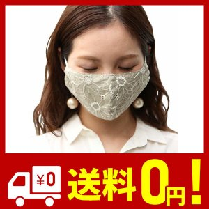 立体レースマスク 日本製 UVカット 洗える レディース 大人マスク netshop-kadoyoriya